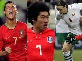 Report : Matchs internationaux