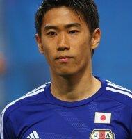 """Kagawa : """"Détendu pour le Brésil"""""""