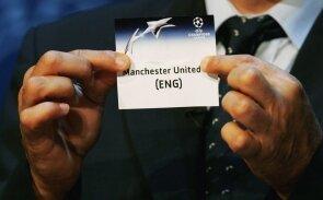 Les adversaires de United connus