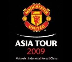 La pré-saison de United